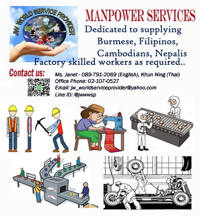 We offer Manpower!!!