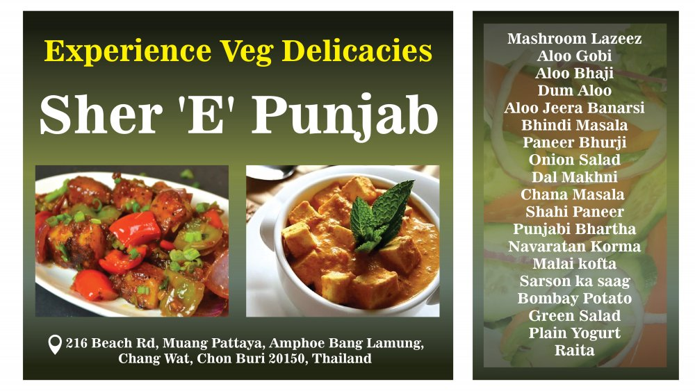 Sher 'E' Punjab – the Famous Indian Restaurant in Pattaya