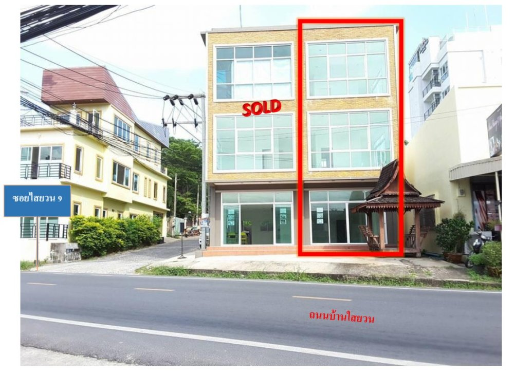 Commercial building for sale (new building) near Rawai beach with 1 booths, 3 floors and a rooftop on Saiyuan Road, Soi 9, Rawai Subdistrict, Mueang District, Phuket Province