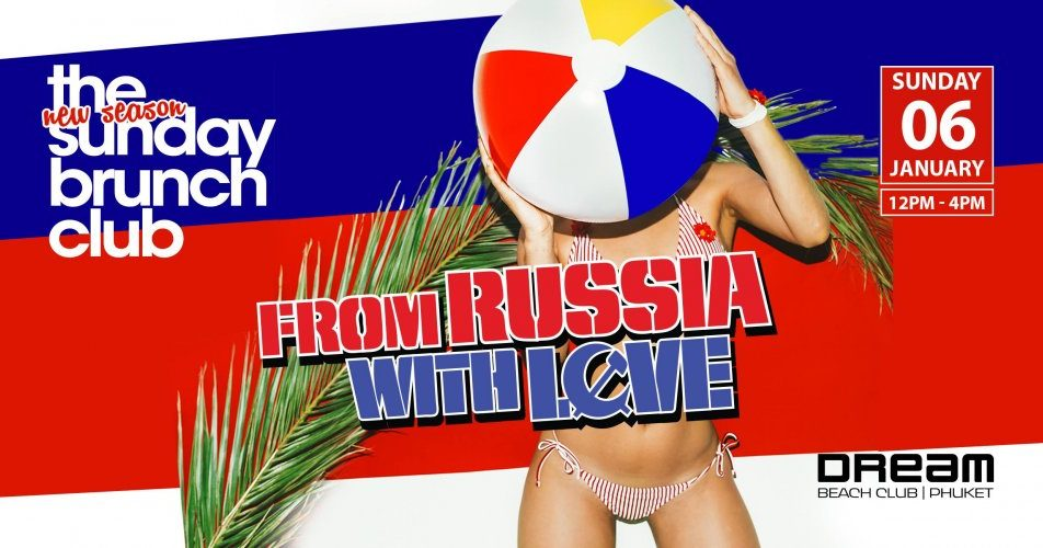 From Russia With Love Brunch & Pool Party