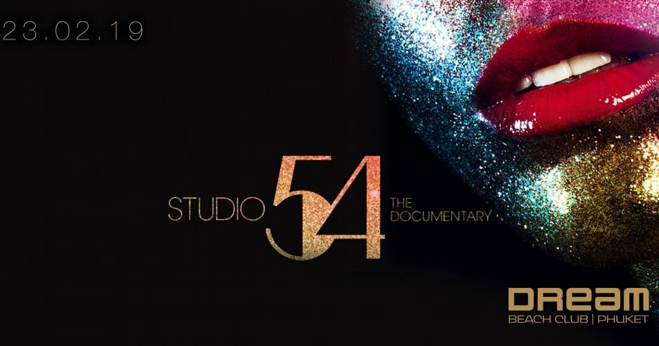 Exclusive ASIA Premiere of Studio 54 – The Documentary