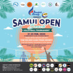 International Samui Beach Volleyball Tournament