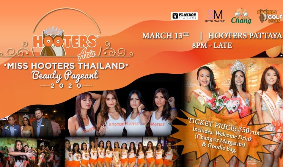 Miss Hooters Thailand Beauty Pageant 2020 is coming to Pattaya,  Friday March 13, 8pm onwards