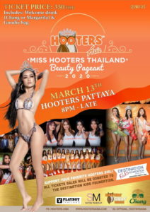 Poster of Miss Hooters Thailand Beauty Pageant
