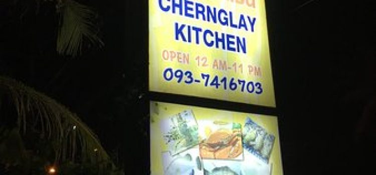 Chernglay Kitchen