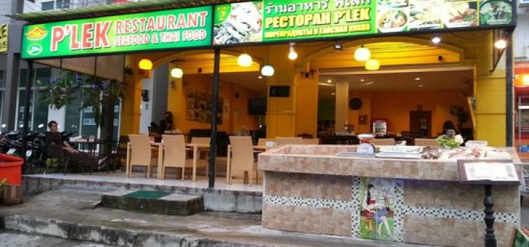 Plek Restaurant Thai Food & Seafood