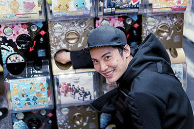 Get Inside Tokyo Anime & Subcultures