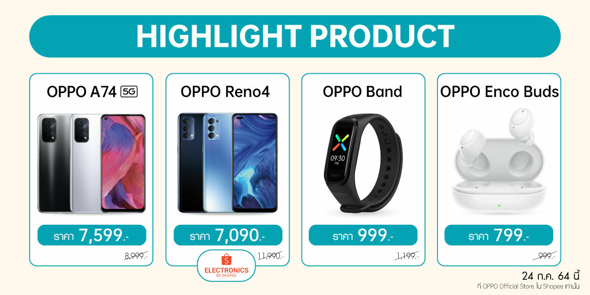 OPPO Brand OF THE DAY on Shopee