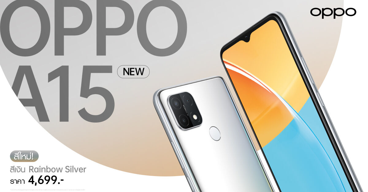 OPPO A15 NEW