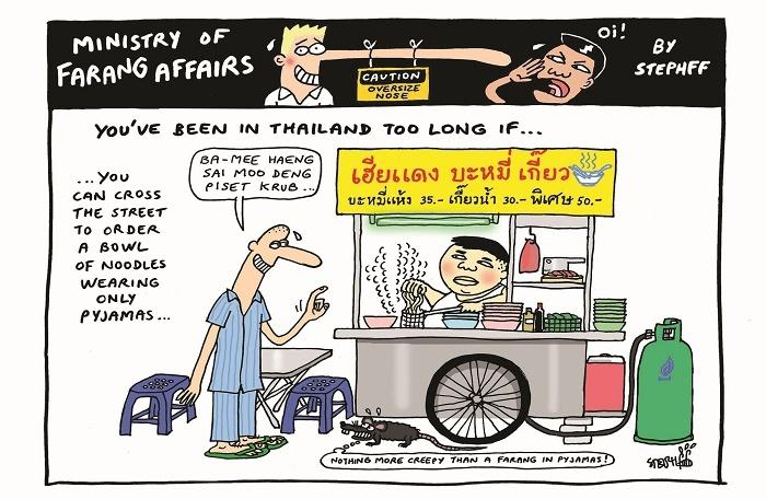 Ministry of Farang Affairs: Noodles in pyjamas | The Thaiger