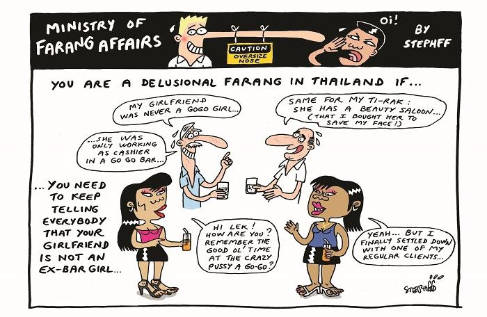Ministry of Farang Affairs: Not a gogo bar girl | The Thaiger