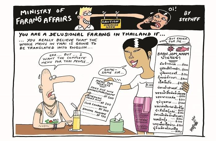 Ministry of Farang Affairs: Same menu as Thais   The Thaiger