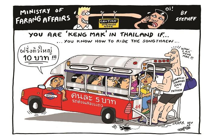 Ministry of Farang Affairs: Riding the Songthaew | The Thaiger