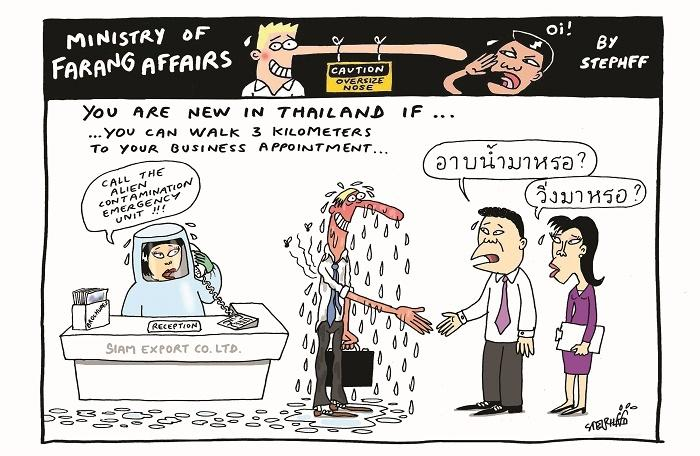 Ministry of Farang Affairs: Walking to business meetings | The Thaiger