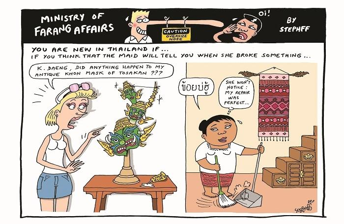 Ministry of Farang Affairs: The maid will never tell you | The Thaiger