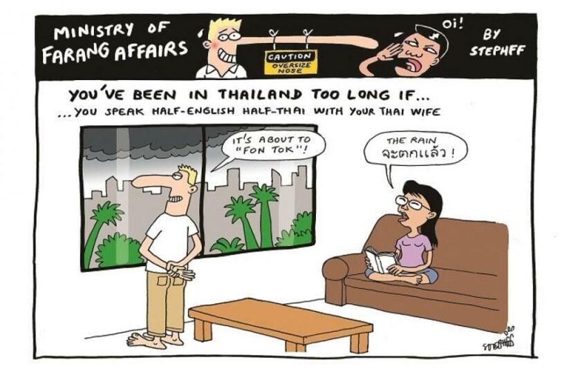 Ministry of Farang Affairs: Half English, half Thai   The Thaiger