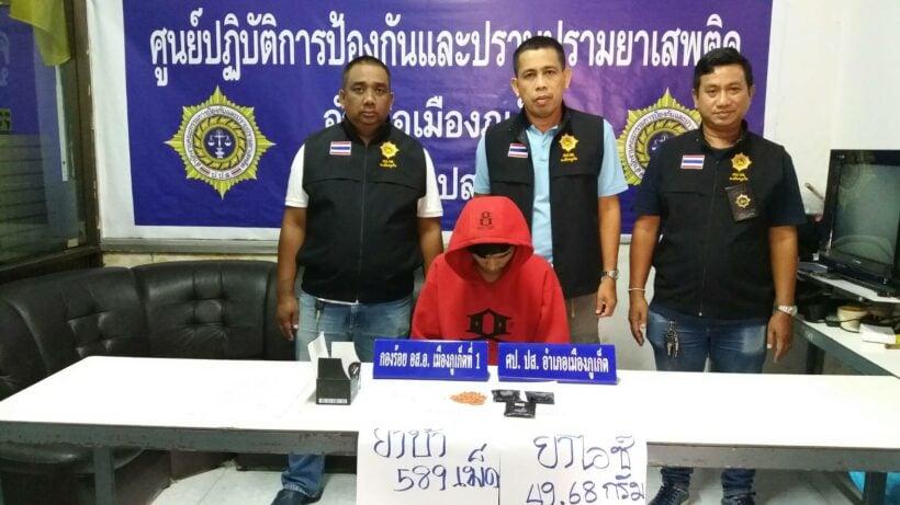 Ratsada drug purge continues | The Thaiger
