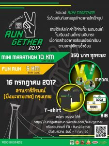 'Run 2 Gether Phuket Town' heads to Old Phuket Town on October 1 | News by Thaiger
