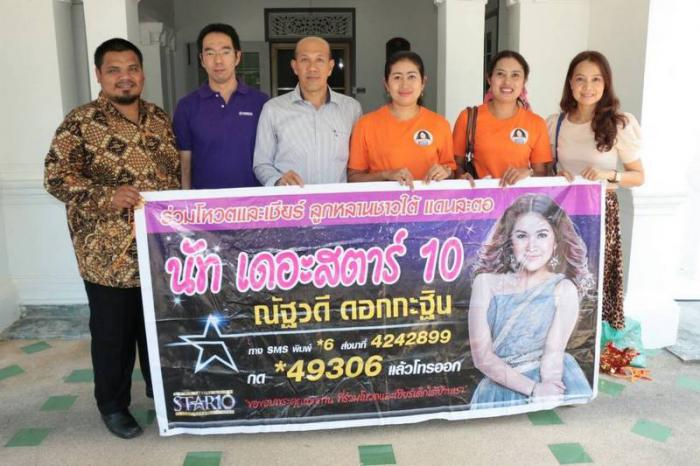 Local Phuket student could be 'The Star' | Thaiger
