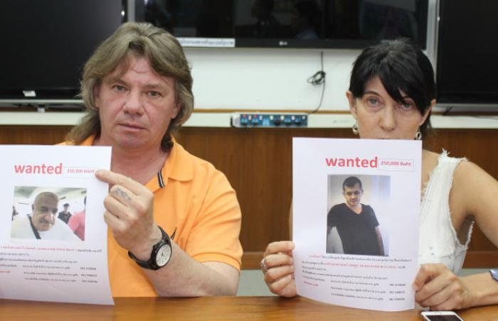 Sister of Russian missing in Phuket offers B500,000 reward | The Thaiger