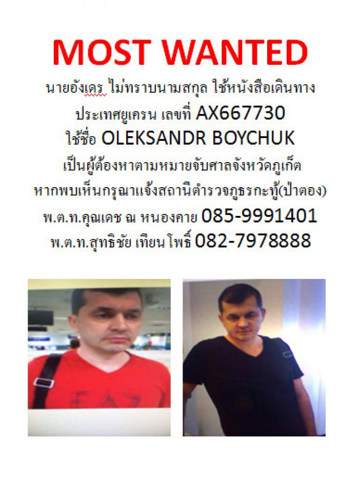 Phuket kidnapping suspect wanted by Russian Police | The Thaiger