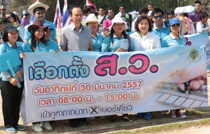 "Phuket officials call for healthy turnout for ""Senate poll Sunday' 