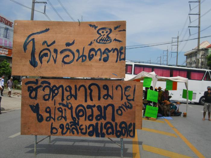 "Phuket blockade over ""100 bodies curve' 