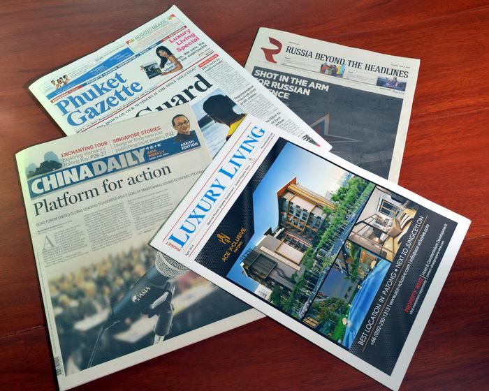 Phuket Gazette sets record with 108-page issue | Thaiger