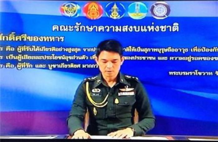 Phuket radio stations fall silent   Thaiger