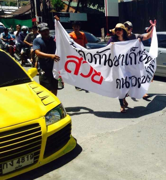 "Pirate-goods sellers protest being ""exploited' through alleged government extortion 