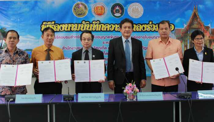 Driving courses to be offered in English, Russian and Burmese for Phuket foreigners   Thaiger