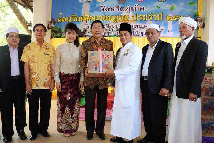 Muslims to sweep Phuket skies for Ramadan crescent moon | The Thaiger