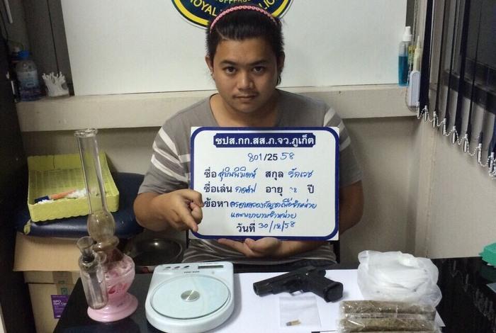 Phuket drug dealer busted with 11kg of marijuana | The Thaiger