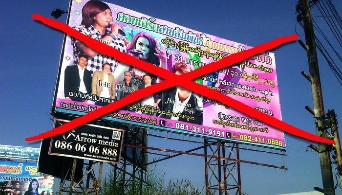Government puts end to Myanmar concert plan, cites security concerns | The Thaiger
