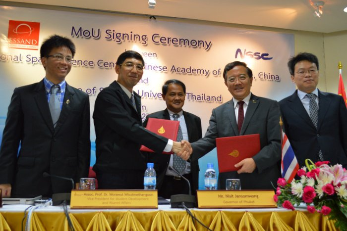 Phuket university partners with China's National Space Science Center | The Thaiger