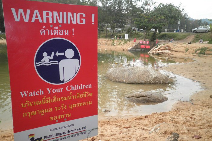 Boy, 9, drowns in Nai Harn Lake | Thaiger
