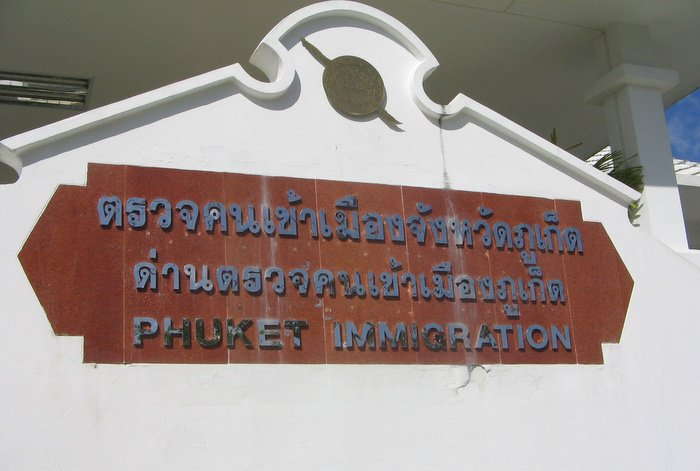 Phuket immigration, government offices take four-day weekend | The Thaiger