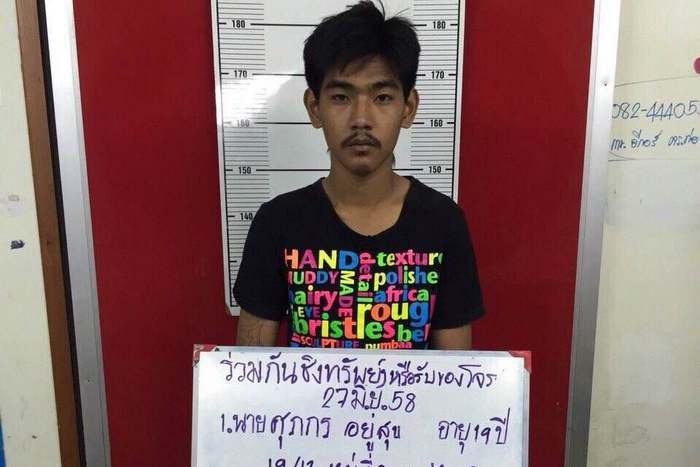 Police arrest bag-snatch suspect, accomplice at large | The Thaiger