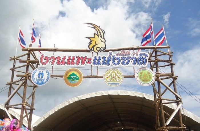 Phuket's annual Goat Fair returns [video] | Thaiger
