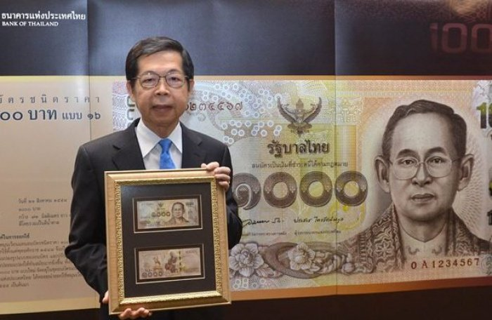 New 1,000-baht note on streets tomorrow | The Thaiger
