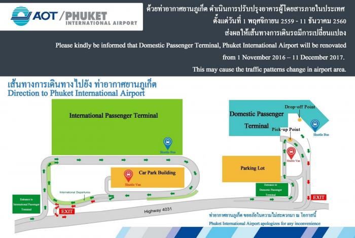 Aot launches detailed maps to help Phuket airport visitors   The Thaiger