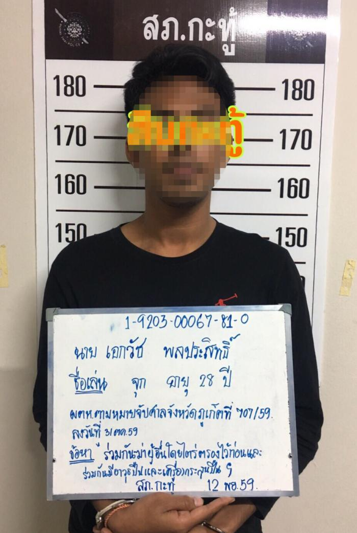 Third suspect in Tuk Tuk president's murder case arrested | The Thaiger