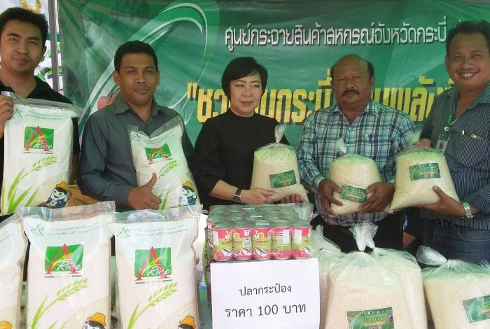 Isarn rice selling like hot cakes in Krabi | The Thaiger