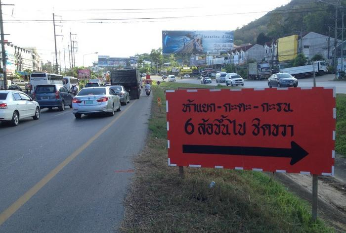 Southbound bypass closed at Samkong underpass | The Thaiger