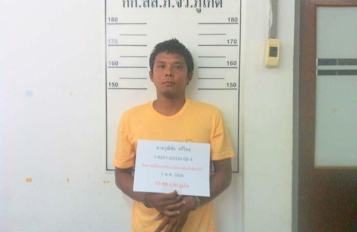 Former hotel employee confesses to attempted rape of 8-year-old tourist | The Thaiger