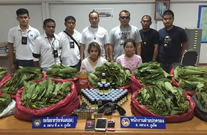 Phuket drug bust leads to two arrests, four still at large | The Thaiger