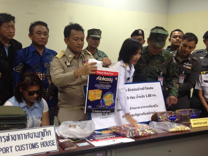 Drug mule busted with 1.8kg of chocolate cocaine | The Thaiger