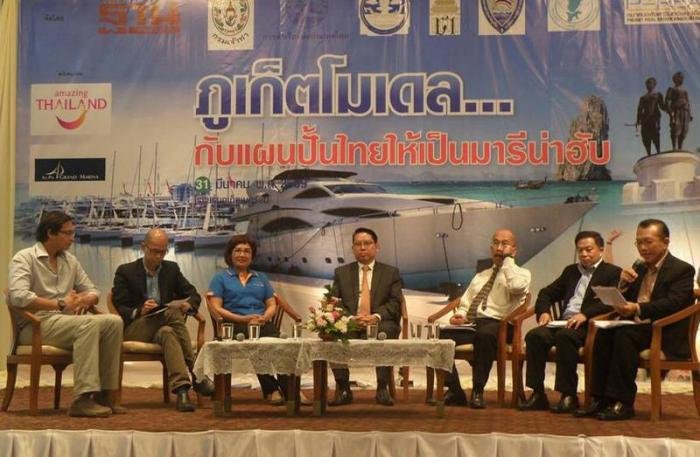 Promising prospects for Phuket marine industry | The Thaiger
