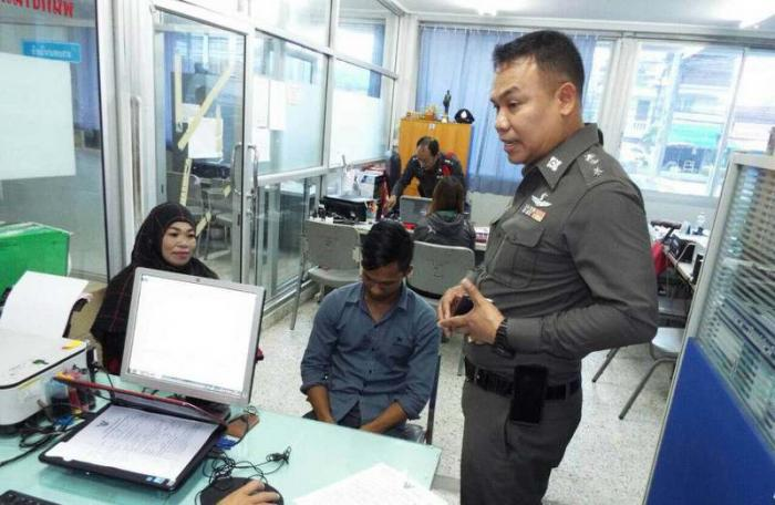 Security guard breaks into home, assaults owner | The Thaiger