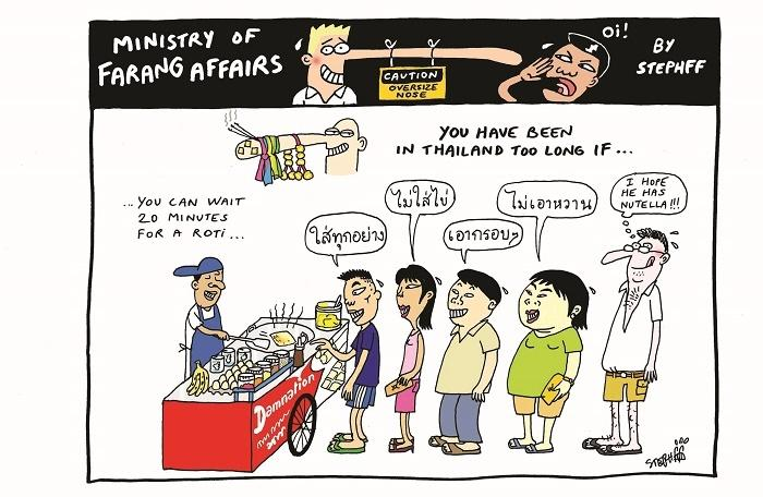 Ministry of Farang Affairs: Waiting 20 minutes for a roti | The Thaiger